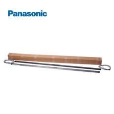 Cortina de Luz de segurança Panasonic - SF4B-H80C