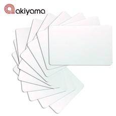 Kit Cartão de Proximidade para controle de acesso RFID 13.56Mhz ISO - Akiyama - 10 unidades