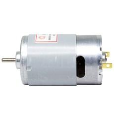 Micro Motor DC Akiyama 12V 18200RPM - AK555/390ML12S18200C