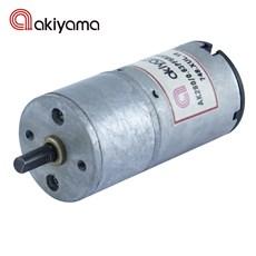 Micro motor DC Akiyama 5V 330RPM - AK280-0.63